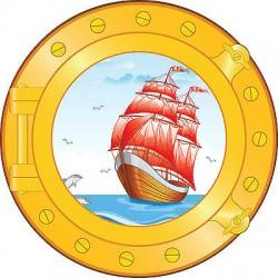 Sticker trompe l'oeil bateau enfant réf:hublot 1724